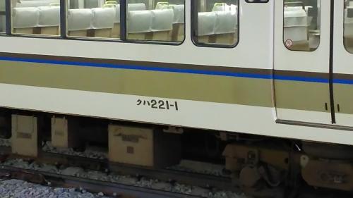 221-1 (2)