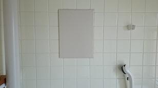 151122浴室内3