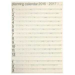 151208カレンダー3