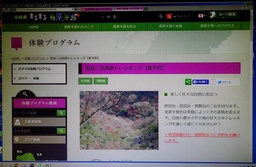 PB071248-crop.jpg