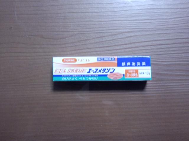 薬1121