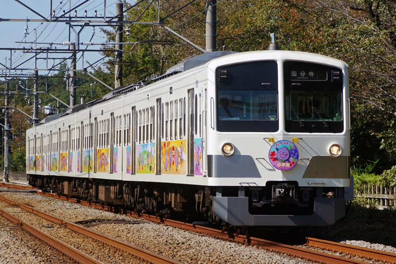2015年10月25日 武蔵大和~八坂にて