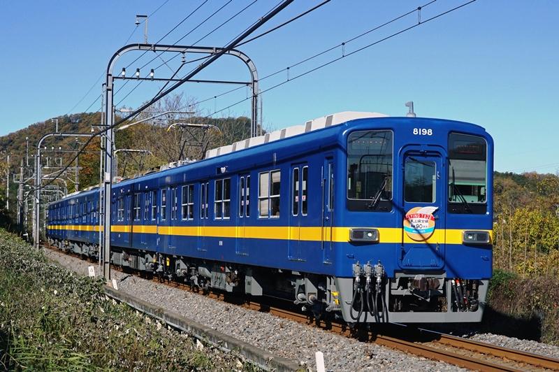 2015年11月28日 東武竹沢~小川町にて (1)