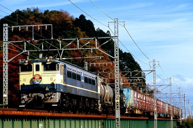 2007年12月10日 由比~興津にて