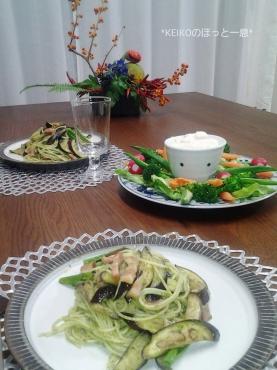 ジェノベーゼとお豆腐クリームサラダ