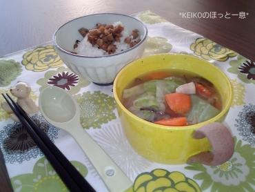ベーコンとたっぷり野菜の生姜スープとゴボちゃん