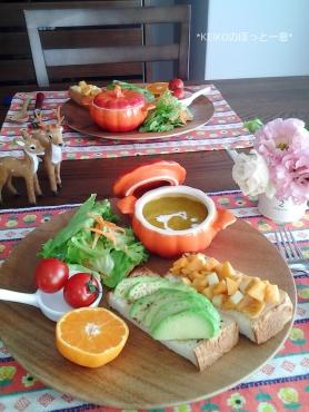 カボチャスープとアボカド&柿のオープンサンド4