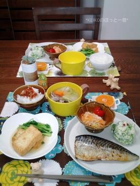 鯖と豚汁定食