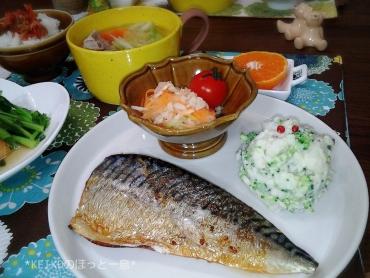 鯖と豚汁定食2