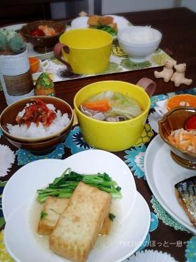 鯖と豚汁定食3