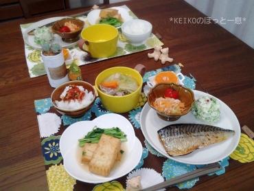 鯖と豚汁定食5