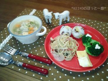 母パスタとさつまいもご飯とスープ