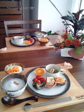 体に優しい朝定食3