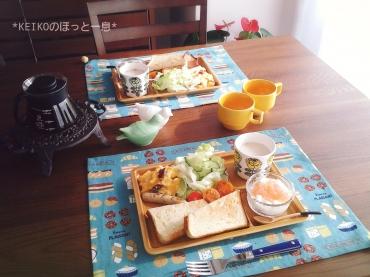 勤労感謝の日の爽やかトースト