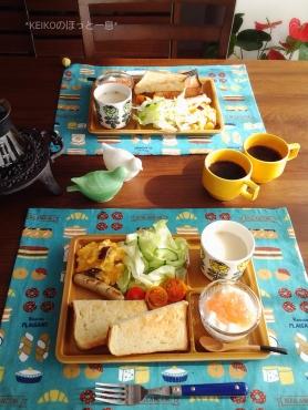 勤労感謝の日の爽やかトースト2