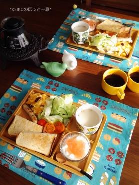 勤労感謝の日の爽やかトースト3