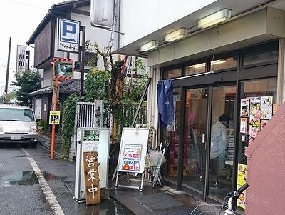 kujiji (3)