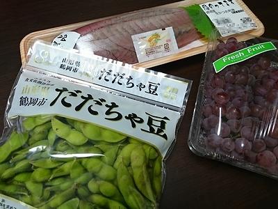 kujiji (4)