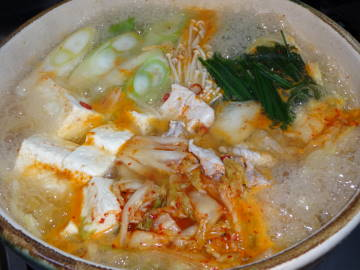 kimuchinabel2.jpg