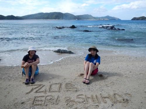 ERISHIHO.jpg