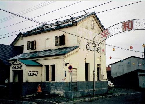江別・平和通り 2002年