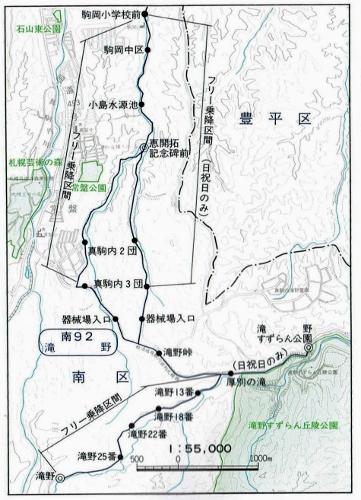 市営交通路線図 1995年 滝野周辺