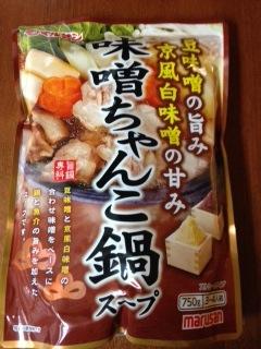 味噌ちゃんこ鍋の素