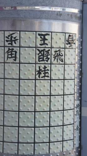 4詰将棋問題1