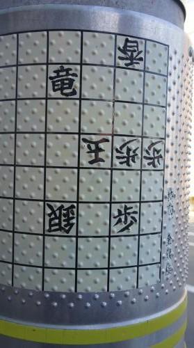 5詰将棋問題2