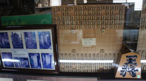 8栄春堂展示