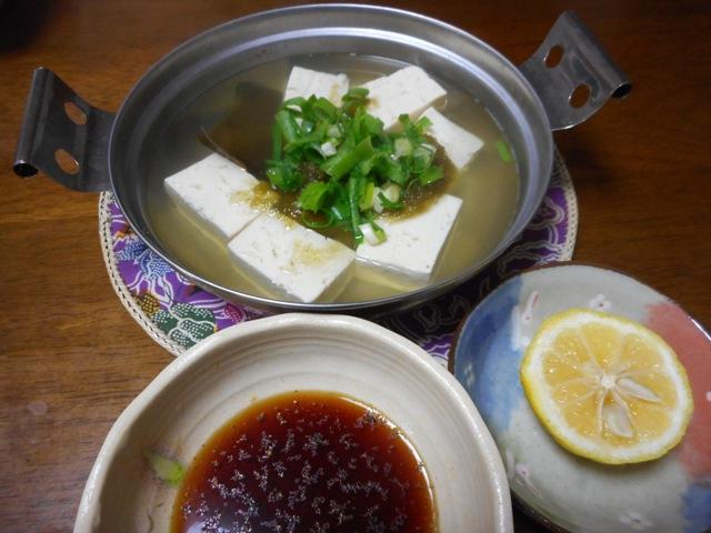 湯豆腐&ゆず