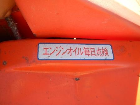 コンバインメンテ (1)