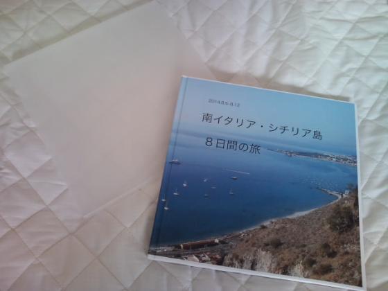 img_album1_convert_20160123200524.jpg