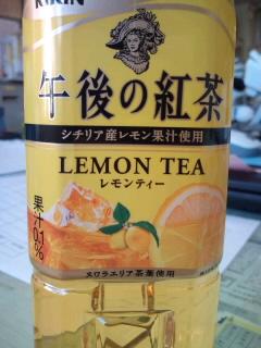 img_lemon_tea.jpg