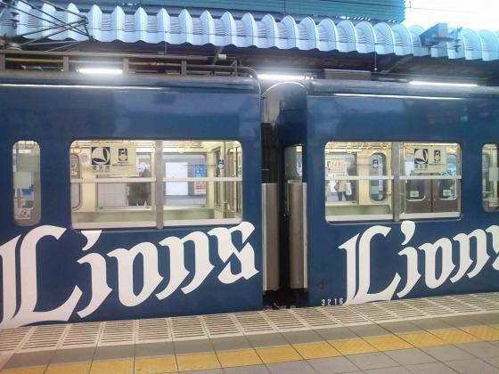 img_lions_train_convert_20160110224301.jpg