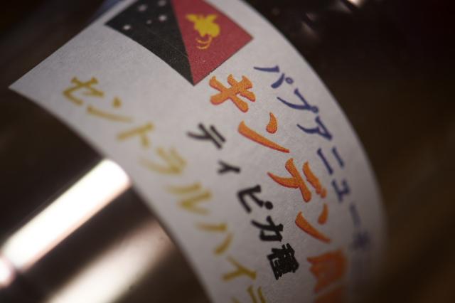 コーヒー豆-01