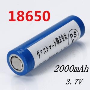 18650Li-ion