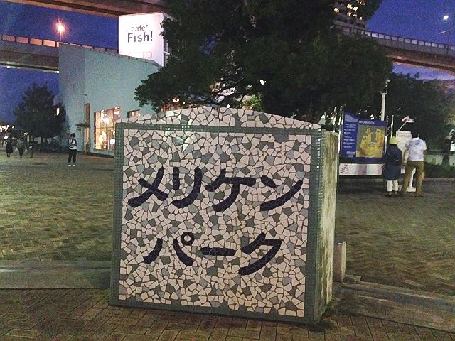 明日は西神戸マラソン♪ メリパランの練習状況もアップ(^^♪