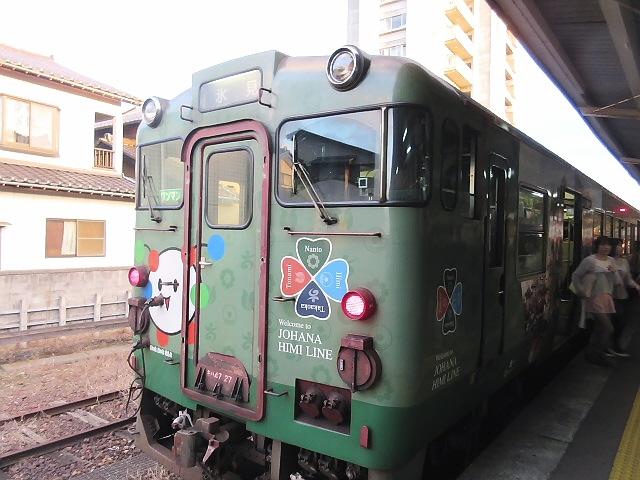 10月17,18日に富山で同窓会♪ 金沢~富山観光編ヽ(^o^)丿