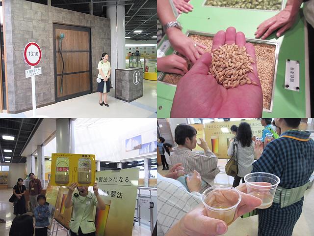 【SW9/23】キリンビール工場見学に行きました♪