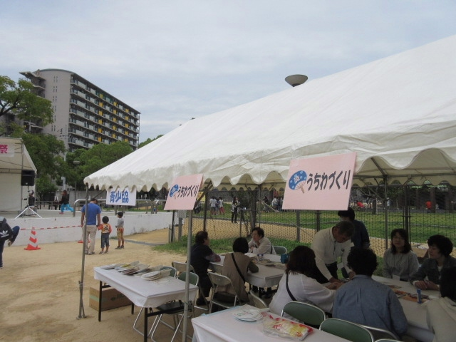 10月11日(日)第12回ながたっ子祭で射的のスタッフやりました♪BY青少協(^.^)