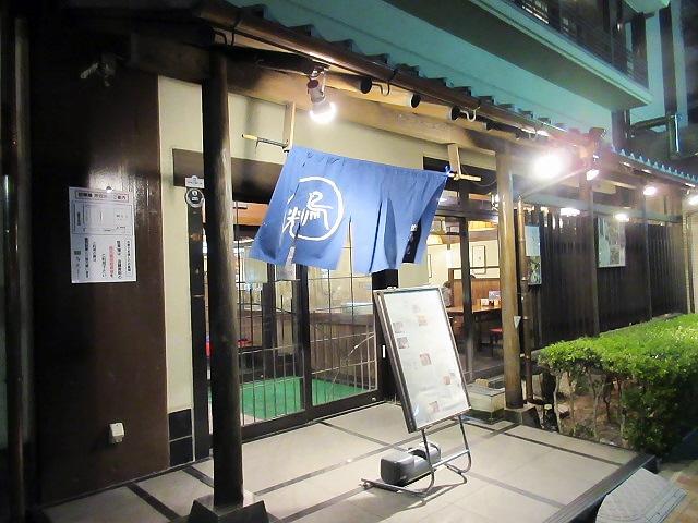 須磨の鳥光本店で離宮コースをいただきました(^^♪