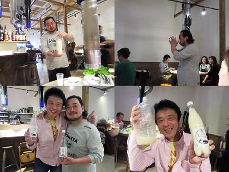 美容と健康!神戸ポークとマッコリの美味しいコラボ@長田のクマさん(11月3日)