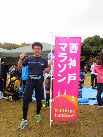 2017西神戸マラソン!今年も参加させてもらった!(^^)!