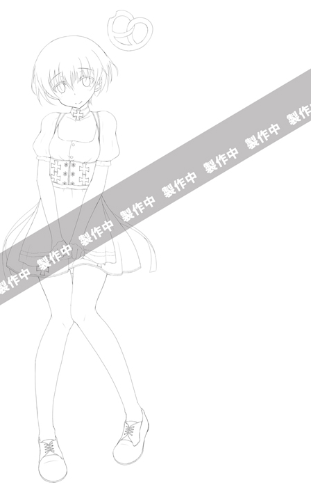Z1(仮)_