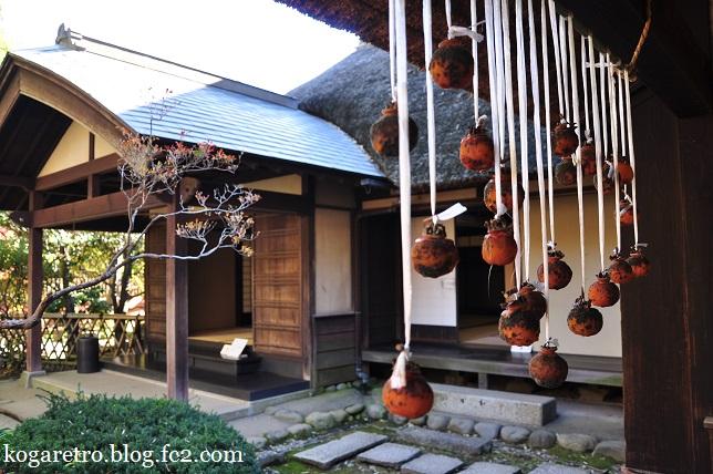 秋の鷹見泉石記念館4