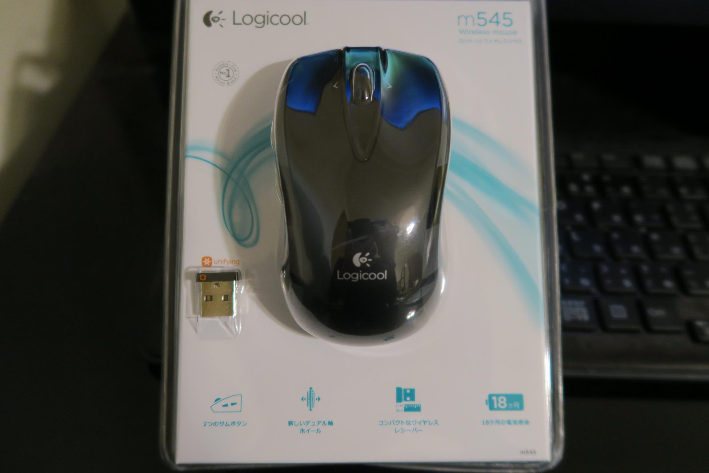 Logicool M545BK