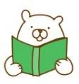 本をよむくま