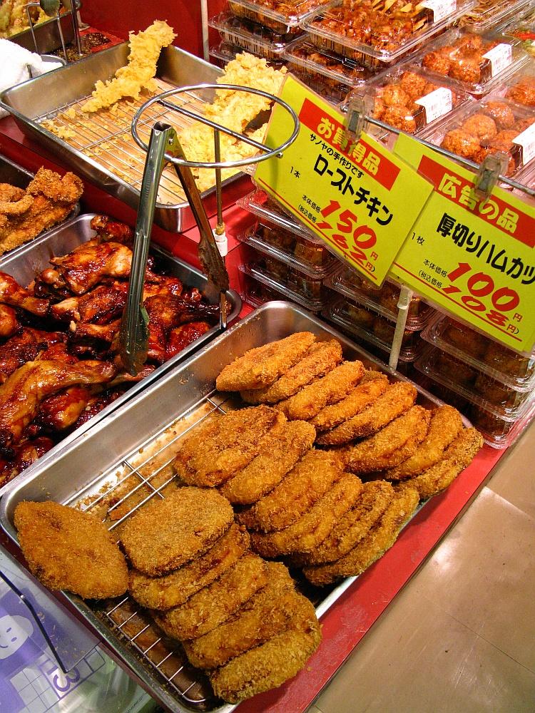 2015_05_23大須:サノヤハムカツ (2)