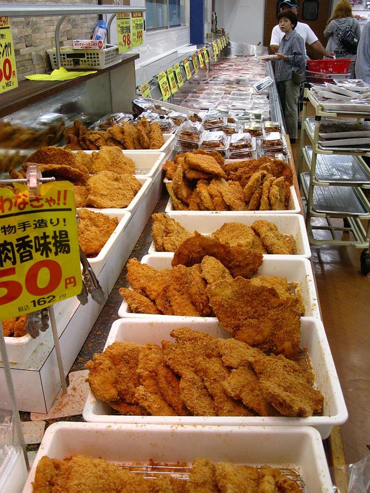 2015_08_14春田:Aマート アブヤス- (6)